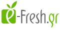 Το e-fresh ενά online supermarket της Ελλάδας