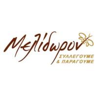 Κουπόνια Melidoron προσφορές Cashback Επιστροφή Χρημάτων