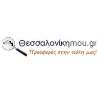 Κουπόνια Thesalonikimou προσφορές Cashback Επιστροφή Χρημάτων