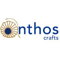 Κουπόνια AnthosShop προσφορές Cashback Επιστροφή Χρημάτων