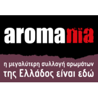 Κουπόνια Aromania προσφορές Cashback Επιστροφή Χρημάτων