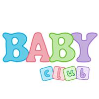 Κουπόνια Babyclub gr προσφορές Cashback Επιστροφή Χρημάτων