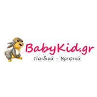Κουπόνια Babykid προσφορές Cashback Επιστροφή Χρημάτων