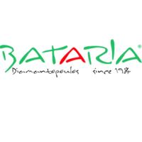 Κουπόνια Bataria προσφορές Cashback Επιστροφή Χρημάτων
