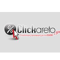 Κουπόνια Clickareto προσφορές Cashback Επιστροφή Χρημάτων
