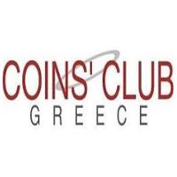 Κουπόνια CoinsClub προσφορές Cashback Επιστροφή Χρημάτων