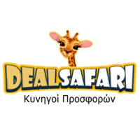 Κουπόνια DealSafari προσφορές Cashback Επιστροφή Χρημάτων