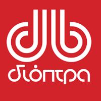 Κουπόνια Dioptra προσφορές Cashback Επιστροφή Χρημάτων