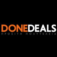 Κουπόνια DoneDeals προσφορές Cashback Επιστροφή Χρημάτων