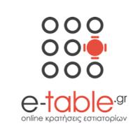 Κουπόνια e-table προσφορές Cashback Επιστροφή Χρημάτων