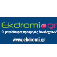 ekdromi