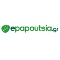 Κουπόνια epapoutsia προσφορές Cashback Επιστροφή Χρημάτων