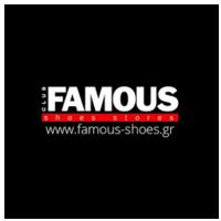Κουπόνια Famous Shoes προσφορές Cashback Επιστροφή Χρημάτων