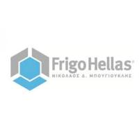 Κουπόνια Frigohellas προσφορές Cashback Επιστροφή Χρημάτων