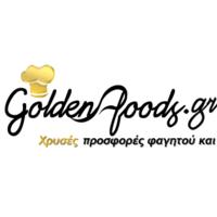 Κουπόνια GoldenFoods προσφορές Cashback Επιστροφή Χρημάτων
