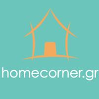 Κουπόνια HomeCorner προσφορές Cashback Επιστροφή Χρημάτων
