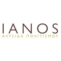 Κουπόνια Ianos προσφορές Cashback Επιστροφή Χρημάτων