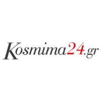 Κουπόνια Kosmima24 προσφορές Cashback Επιστροφή Χρημάτων