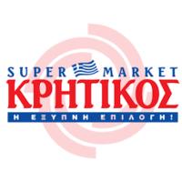 Kritikos Supermarket