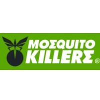 Κουπόνια mosquitokillers προσφορές Cashback Επιστροφή Χρημάτων