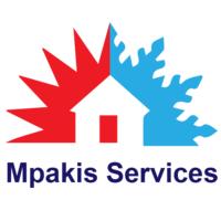 Κουπόνια Mpakis προσφορές Cashback Επιστροφή Χρημάτων