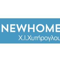 Κουπόνια Newhome προσφορές Cashback Επιστροφή Χρημάτων