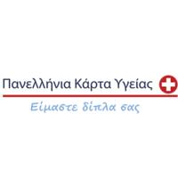 Κουπόνια Paneleineia Karta ygeias προσφορές Cashback Επιστροφή Χρημάτων