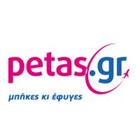 Κουπόνια Petas προσφορές Cashback Επιστροφή Χρημάτων