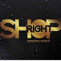 Κουπόνια Shopright προσφορές Cashback Επιστροφή Χρημάτων