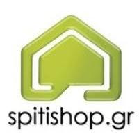 Κουπόνια Spitishop προσφορές Cashback Επιστροφή Χρημάτων