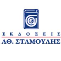 Κουπόνια Stamoulis.gr προσφορές Cashback Επιστροφή Χρημάτων