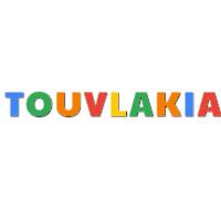 Κουπόνια Touvlakia προσφορές Cashback Επιστροφή Χρημάτων