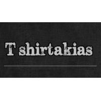 Κουπόνια tshirtakias προσφορές Cashback Επιστροφή Χρημάτων
