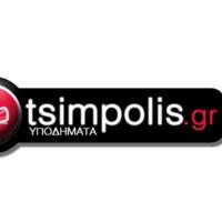 Κουπόνια Tsimpolis προσφορές Cashback Επιστροφή Χρημάτων
