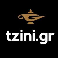 Κουπόνια Tzini προσφορές Cashback Επιστροφή Χρημάτων