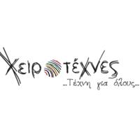 Κουπόνια Xeirotexnes προσφορές Cashback Επιστροφή Χρημάτων